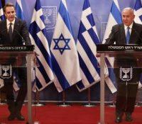 Ізраіль і Ґреція договорили ся на турістічнім корідорі