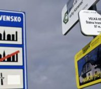 Од середы новы условії про вступ на Словакію