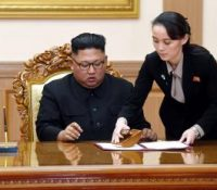 Крітіка Вашінґтону і Соулу од Северной Кореї