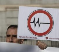 Портуґалскый конштітучный суд заблоковав закон о евтаназії