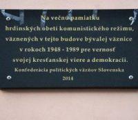 Днесь є День памяти жертв комуністічного режіму