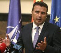 Северна Македонія скламана з блокованя приступовых їднань