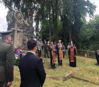 В Меджілабірцях одкрыли експозіцію присвячену Першій світовій войні